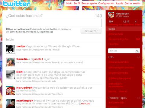 Vista previa de Twitter en español